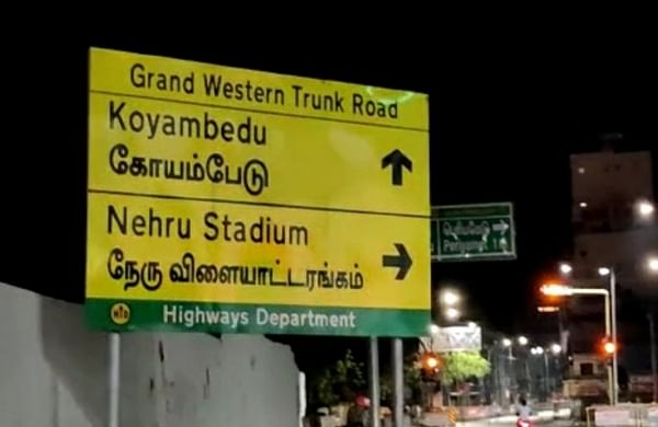 EVR Periyar Salai or Grand Western Trunk Road? Chennai road name board sparks controversy