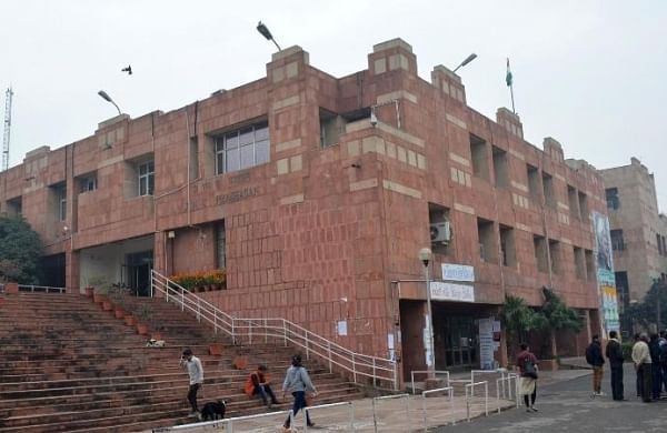 JNU entrance exams commence across 114 cities