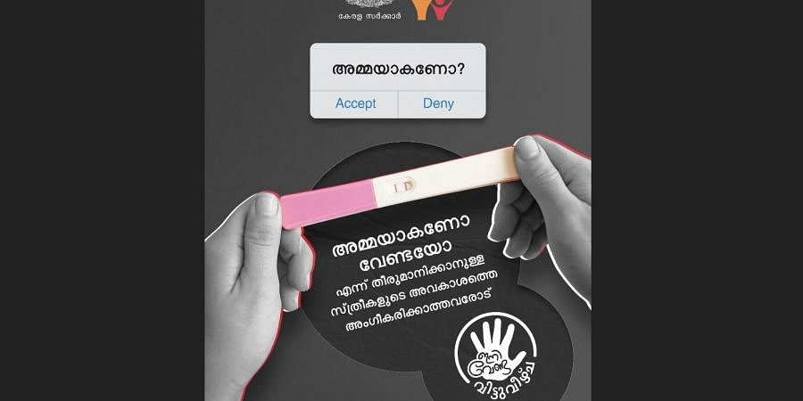 A campaign material of Women & Child Development department.