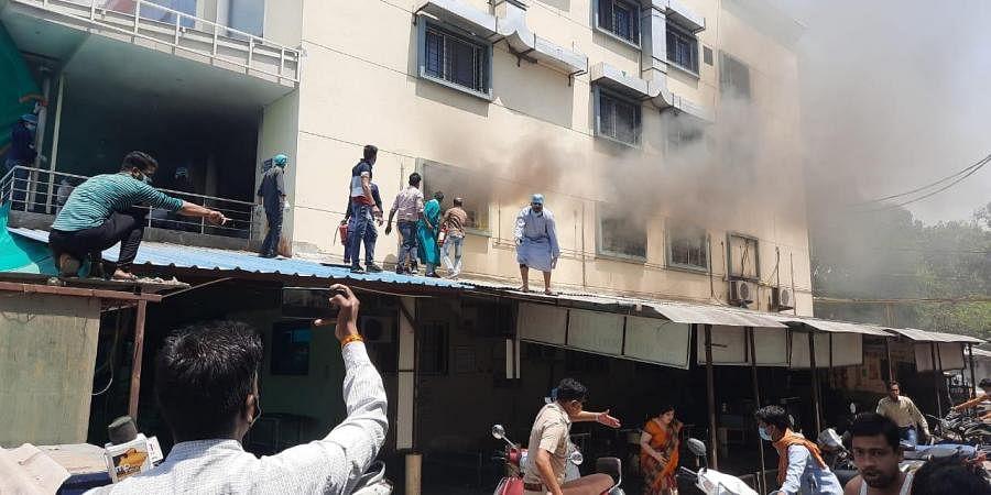 Ujjain hospital fire