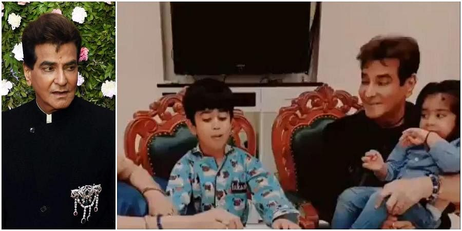 Jeetendra Kapoor (L) and a screengrab of the video shared by daughter Ekta Kapoor