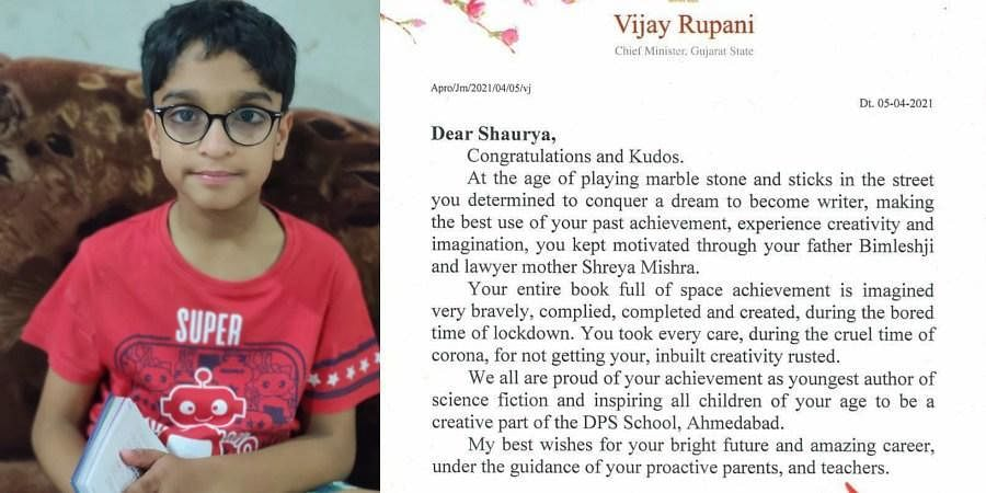 Gujarat youngest author