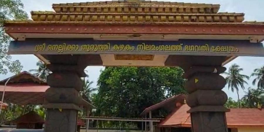 Nilamangalathu Bhagavathi Temple.