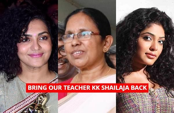Senior CPM leader KK Shailaja, who shot to international fame with her exceptional handling of Kerala's fight against Nipah and COVID-19 was dropped from the second Pinarayi Cabinet. Social media is abuzz with comments, with a number of celebrities joining the hashtag campaign #BringBackShailajaTeacher. Here are some of the reactions from the Malayalam film industry.