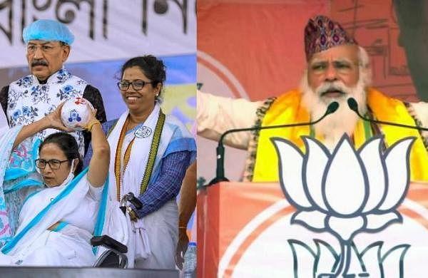 Dear BJP, 'Didi-o-didi' has reverse effects too