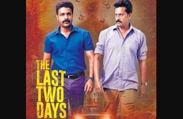 The Last Two Days (2021) Malayalam HD Movie