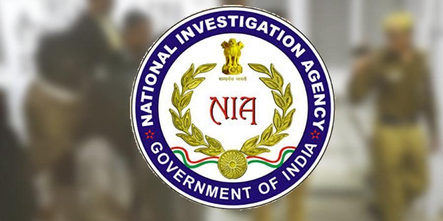 National Investigation Agency Logo