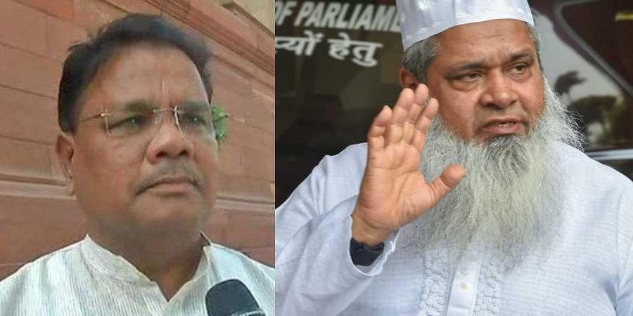 Assam opposition leaders