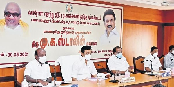 Tamil Nadu CM Stalin's message of support to Covid patients- The New Indian  Express