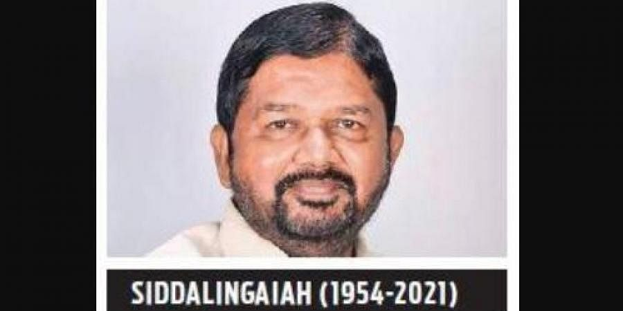 Activist-poet Siddalingiah