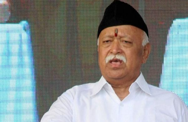 RSS to hold key brainstorming session in Chitrakoot ahead of Uttar Pradesh Assembly polls