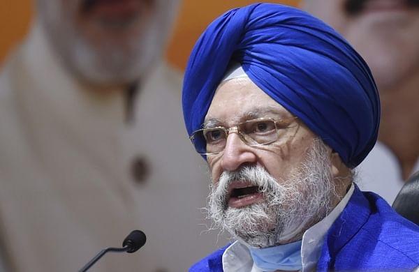 BJP cites Modi government's decisions on Punjab to laud its spirit of 'cooperative federalism'