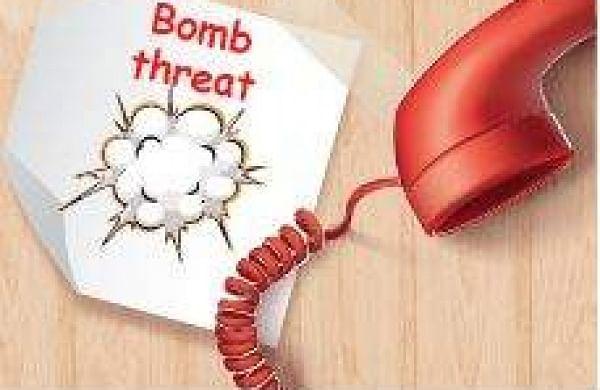 Man sends threat email of bomb at Maharashtra secretariat, arrested