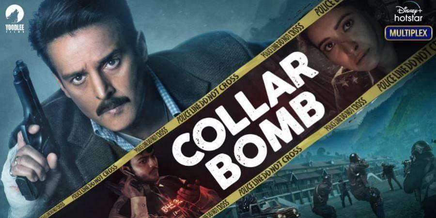 Collar Bomb (2021)