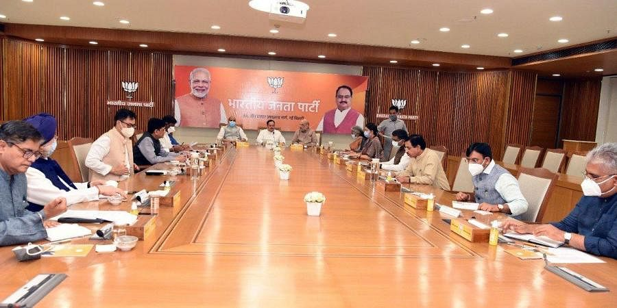 Meeting called by BJP national president JP Nadda at the party's headquarters in New Delhi.
