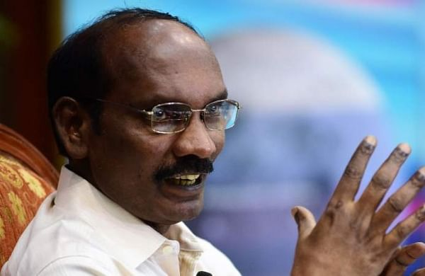 First uncrewed mission of Gaganyaan programme not possible in December: ISRO
