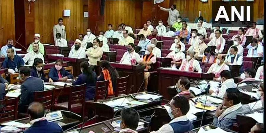 The Budget Session of the Assam Legislative Assembly