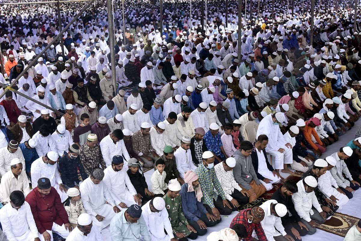 Eid al-Adha, Bakrid