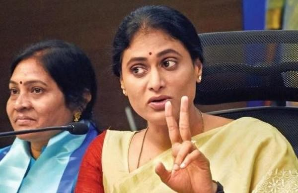 YRS Sharmila RVK Rao Express.