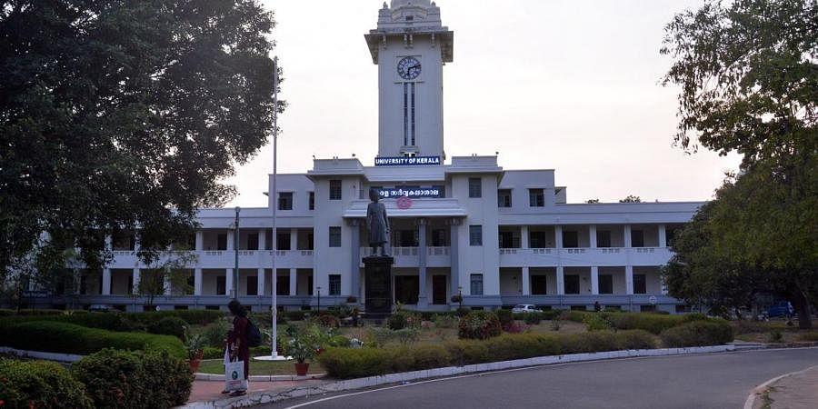 Kerala University, University of Kerala