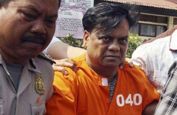 Maharashtra: Shiv Sena MLA claims he received threat call from Chhota Rajan's nephew