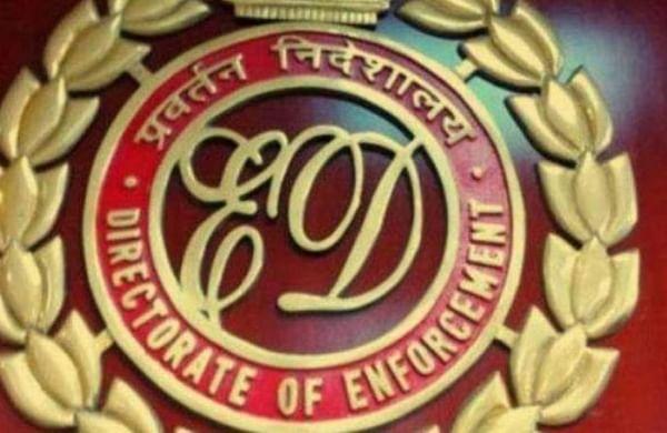 ED visits Shiv Sena leader Anandrao Adsulto serve summons inmoney laundering case