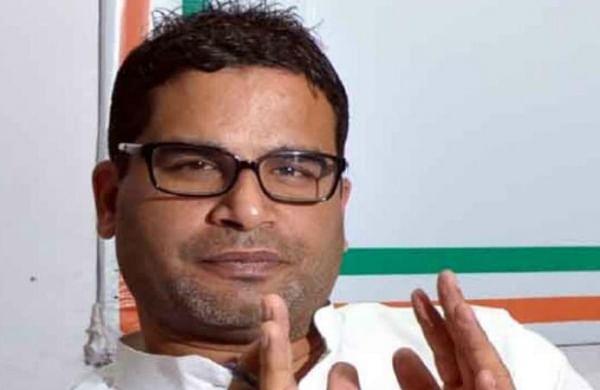 BJP won't go anywhere for next many decades, says Prashant Kishor; takes swipe at Rahul Gandhi