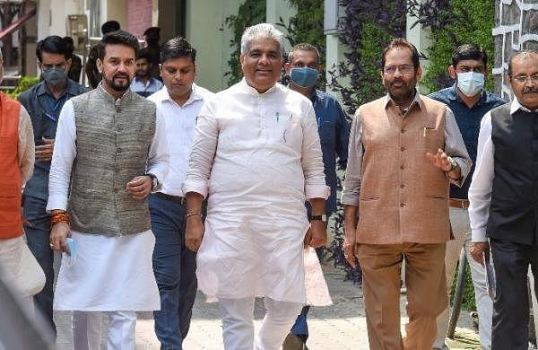 BJP delegation meets EC, seeks measures for free, fair polls in Bhowanipore
